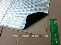 Виброизоляция Vizol 1.3мм (700×500)