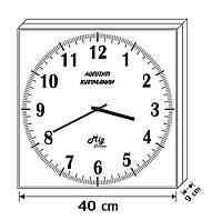 Часы вторичные стрелочные для помещений Миг-40