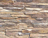 Природный камень Грот