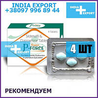 SUPER P-FORCE   Виагра + Дапоксетин   4 таб