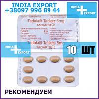 СИАЛИС ТАДАРАЙЗ 5 мг | Тадалафил | возбудитель мужской, дженерик циалис