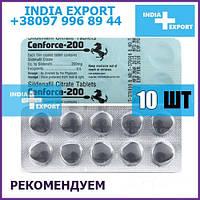 Виагра | CENFORCE 200 мг | Силденафил | 10 таб - возбудитель, дженерик viagra