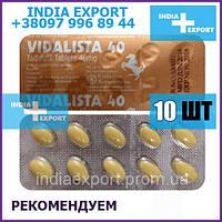 Сиалис | VIDALISTA 40 мг | Тадалафил | 10 таб - возбудитель мужской cialis
