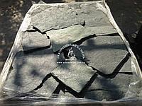 Природный камень необработанный изумрудный крупная плита