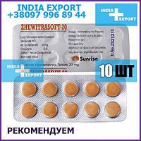 Левитра ZHEWITRA SOFT 20 мг | Варденафил | 10 таб - дженерик vilitra