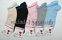 Носки женские  Добра пара  23-25 размер 12 пар  упаковка 598