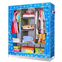 Портативный Тканевый Шкаф Органайзер Storage Wardrobe YQF130-14A 3 Секции, фото 1