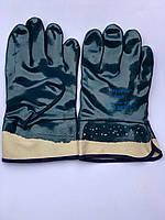 Перчатки МБС Hicron