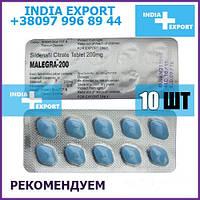 Виагра | MALEGRA 200 мг | Силденафил | 10 таб - таблетки для эрекции, дженерик via