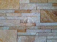 """Природный камень Сланец Болгария """"Древне-римская кладка Персик"""" 2,5хLсм, 5хLсм, 10хLсм (торц"""