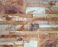 """Природный камень Сланец Болгария """"Древне-римская кладка Вишня"""" 2,5хLсм, 5хLсм, 10хLсм (торц)."""