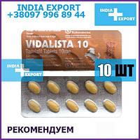 Сиалис | VIDALISTA 10 мг | Тадалафил | 10 таб - возбудитель мужской cialis
