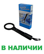 Металошукач Metal CHK TS80, ручної металошукач, портативний металошукач