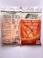 Перчатки КЩС Nitras 3250 CHEM PROTECT