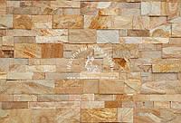 """Природный камень Сланец Болгария """"Нарезка Персик"""" 5хLсм, 10хLсм (торц)"""