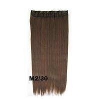 Модная накладная прядь из искусственных волос, длинные прямые волосы на 5-ти клипсах-заколках, цвет №М2\30