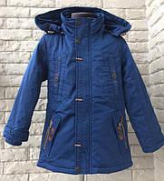 Куртка-парка для мальчиков в Украине. Сравнить цены 073b0d6bb5744