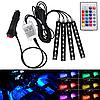 Cветодиодная RGB лента для подсветки салона  автомобиля с пультом ДУ 4 шт по 9 LED