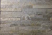 """Природный камень Сланец Болгария """"Нарезка Светлое серебро"""" 2,5хLсм, (торц)"""
