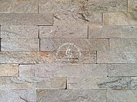 """Природный камень Сланец Болгария """"Нарезка Светлое серебро"""" 5хLсм, (торц)"""