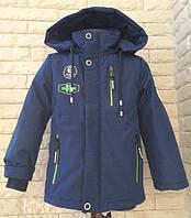 Детская куртка ветровка на мальчика 3,4,5,6,7 лет 86-110см см. Демисезонная куртка