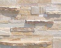 Сланец камень Спарта Персик