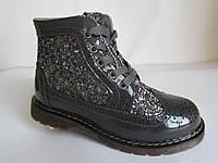 Лаковые ботинки серого цвета девочке 31-20 см