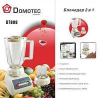 Блендер кофемолка 2 в 1 Domotec DT-999, блендер многофункциональный, блендер с кофемолкой 4 скорости