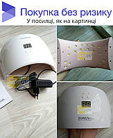 SUNUV.UA Sun9X plus + 36W УФ ЛЕД Sun9 Sun X 9X плюс 36Вт 36 лампа для ногтей , гель лак маникюр , наращивание