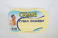 Мочалка банная «Стелла» 17х10, 5х55