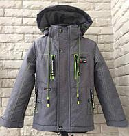 Детская куртка ветровка на мальчика 3,4,5,6,7 лет 104-128см см. Демисезонная куртка