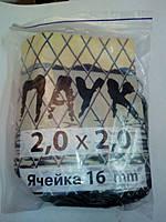Паук полотно нитка 2х2 ячейка (10,14,16,20,25)