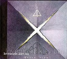 Музичний сд диск ДРУГА РІКА Піраміда (2017) (audio cd)