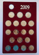 УКРАЇНА ПОВНИЙ НАБІР МОНЕТ НБУ 2009 РОКУ 19 монет