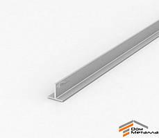 Тавр алюминиевый 15х10х1,5 мм АД31Т5 с покрытием AS(серебро)
