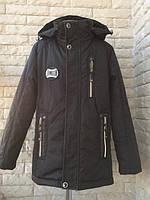 Детская куртка ветровка на мальчика 6,7,8,9,10 лет. Демисезонная куртка