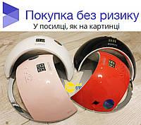 SUNUV.UA Sun6 48Вт Smart nail lamp 2.0 гибридная уф лед лампа UV LED lamp 48W Sunuv6 sun 1 2 3 4 5 6 8 9 uvled