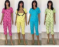 Пижама с футболкой на кнопках и бриджами для кормящих мам 44-52 р, женские пижамы для кормящих мам оптом