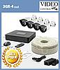 """Системы видеонаблюдения 3G-SDI  """"3GR-4"""" (1980×1080)"""