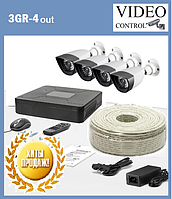 """Системы видеонаблюдения 3G-SDI  """"3GR-4"""" (1980×1080), фото 1"""