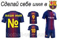 Футбольная форма Барселона, фото 1