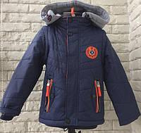 Детская куртка ветровка на мальчика 3,4,5,6,7 лет 98-122см см. Рукава отстегиваются.