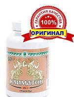КЛИМАТОН Арго натуральный препарат для женщин, сердца, сосудов, климакс, гипертония, приливы, потливость