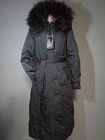 Пуховик женский Snowcrest (xxl)