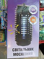 Ловушка от комаров, ульрафиолетовая лампа, светильник DELUX AKL-08 1*4Вт Делюкс