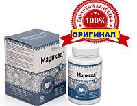 МАРИКАД Арго (источник лецитина, омега 3,6, для сердца, сосудов, атеросклероз, гипертония, варикоз, иммунитет)