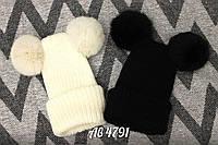 Зимняя двойная шапочка с помпонами из натурального меха