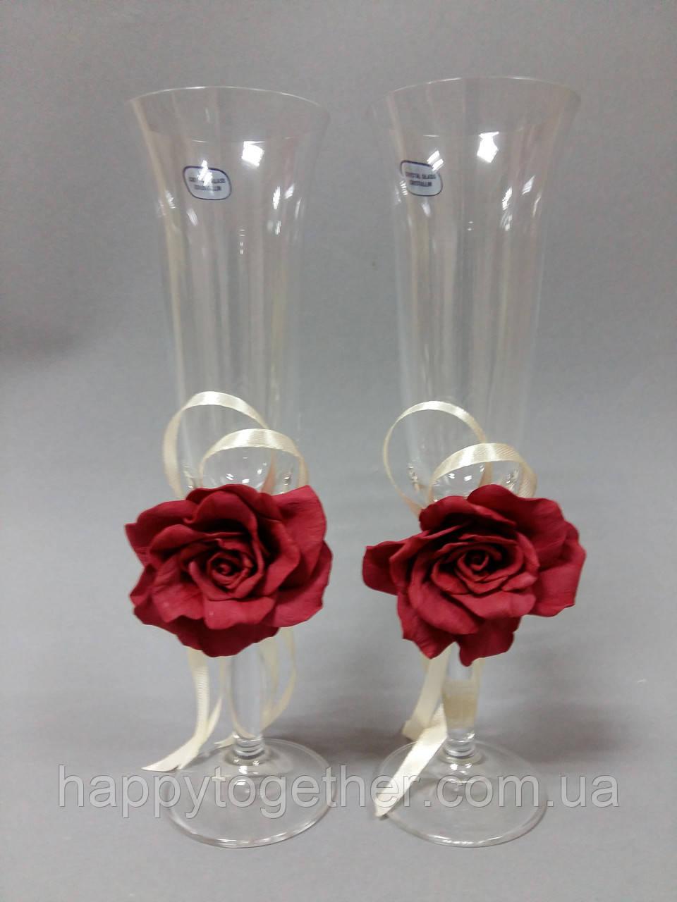 Свадебные бокалы ручной работы с цветком марсал