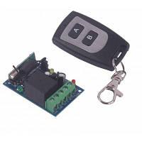 Практическая 12В беспроводной пульт дистанционного управления переключатель системы безопасности-2 кнопки Чёрный