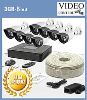 """Комплект уличного видеонаблюдения 8 камер 3G-SDI  """"3GR-8"""" (1980×1080)"""